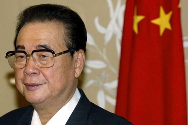 Điện chia buồn nguyên Thủ tướng Trung Quốc Lý Bằng từ trần