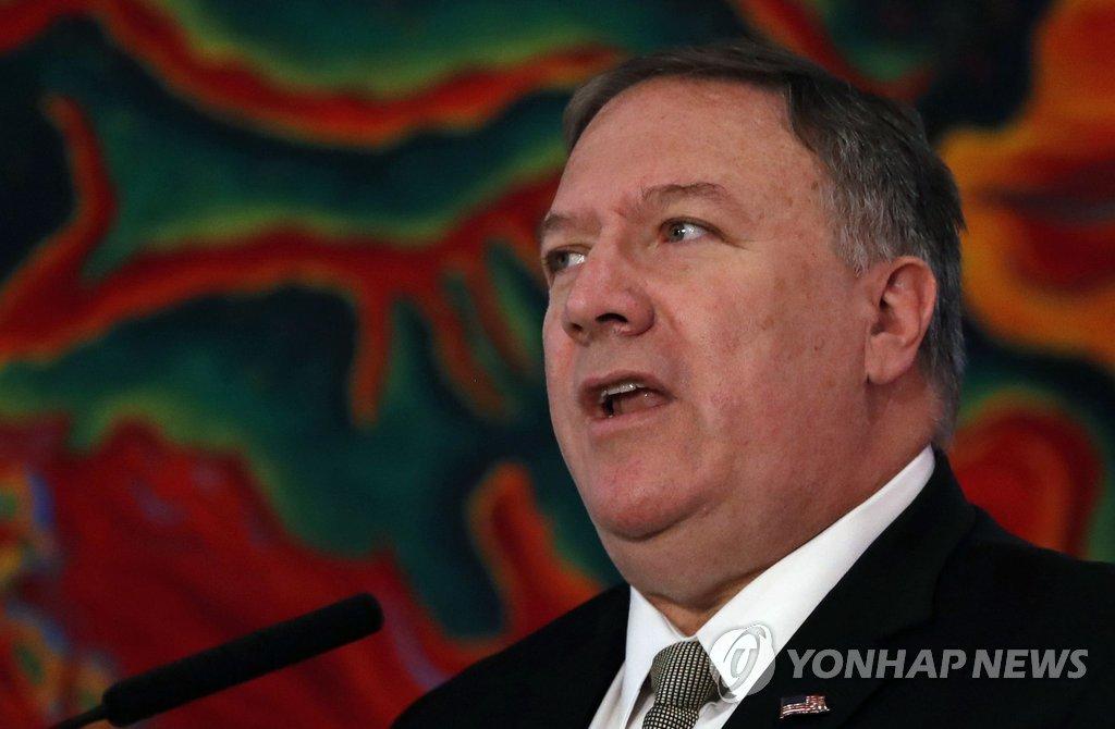 Mỹ kêu gọi Triều Tiên đưa ra lập trường đàm phán mới