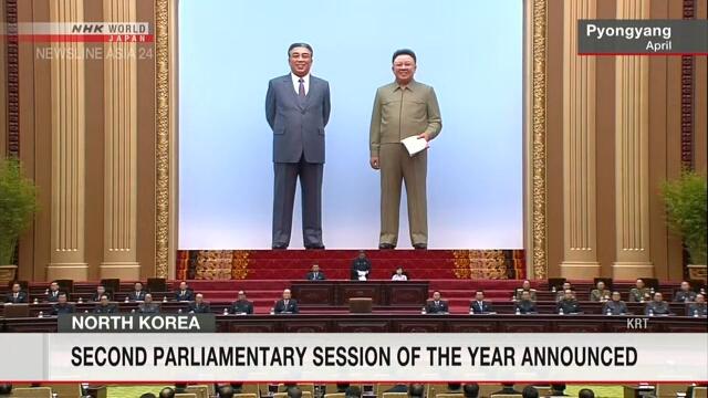 Triều Tiên ấn định thời điểm họp Quốc hội vào cuối tháng 8/2019