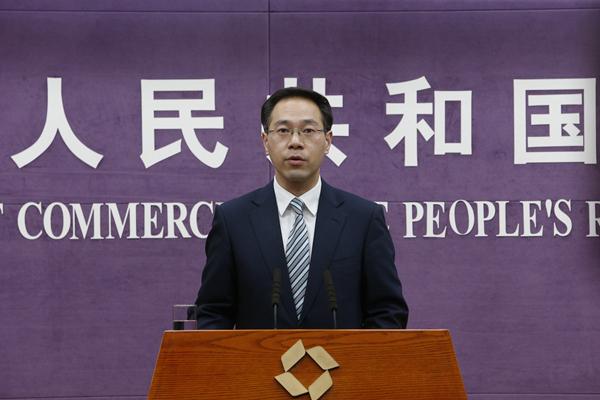 Trung Quốc cảnh báo các biện pháp gây sức ép về thuế của Mỹ