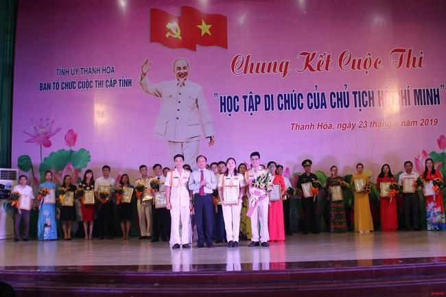 """""""Học tập Di chúc của Chủ tịch Hồ Chí Minh"""""""