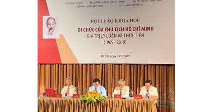 Di chúc của Chủ tịch Hồ Chí Minh: Một giá trị trường tồn 🎥