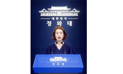 Phủ Tổng thống Hàn Quốc kêu gọi Triều Tiên ngừng các vụ phóng vật thể bay