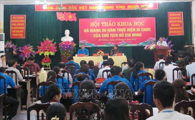 Hà Giang 50 năm thực hiện Di chúc của Chủ tịch Hồ Chí Minh