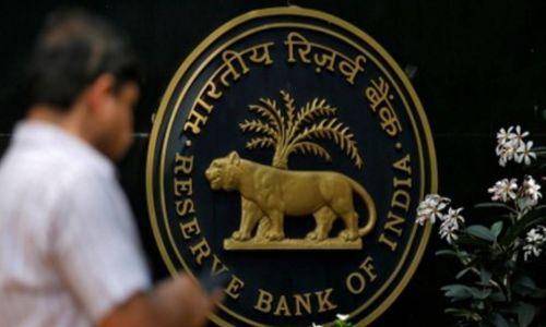 Ngân hàng Trung ương Ấn Độ cắt giảm lãi suất