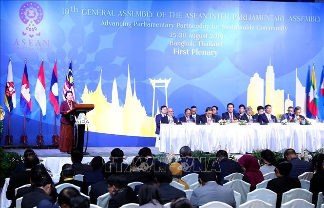 Phát huy vị thế, vai trò của AIPA trong quá trình xây dựng Cộng đồng ASEAN bền vững