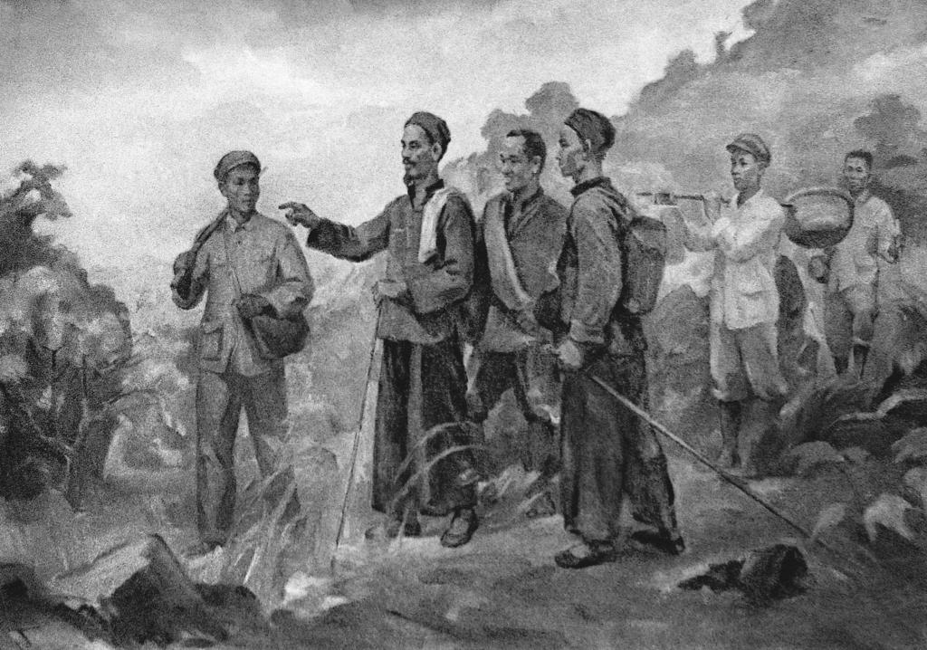 Đồng chí Nguyễn Ái Quốc về nước