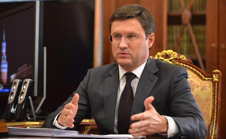 Sắp diễn ra tham vấn ba bên Nga, Liên minh EU và Ukraine về khí đốt