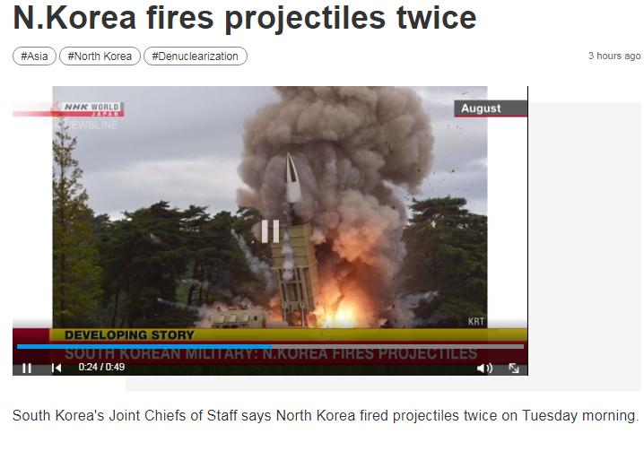 Triều Tiên phóng hai vật thể chưa xác định về vùng biển phía Đông