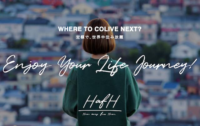 Gia tăng cơ hội tìm kiếm địa điểm lưu trú với HafH