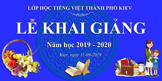Khai giảng lớp tiếng Việt cho cộng đồng người Việt tại Ukraine