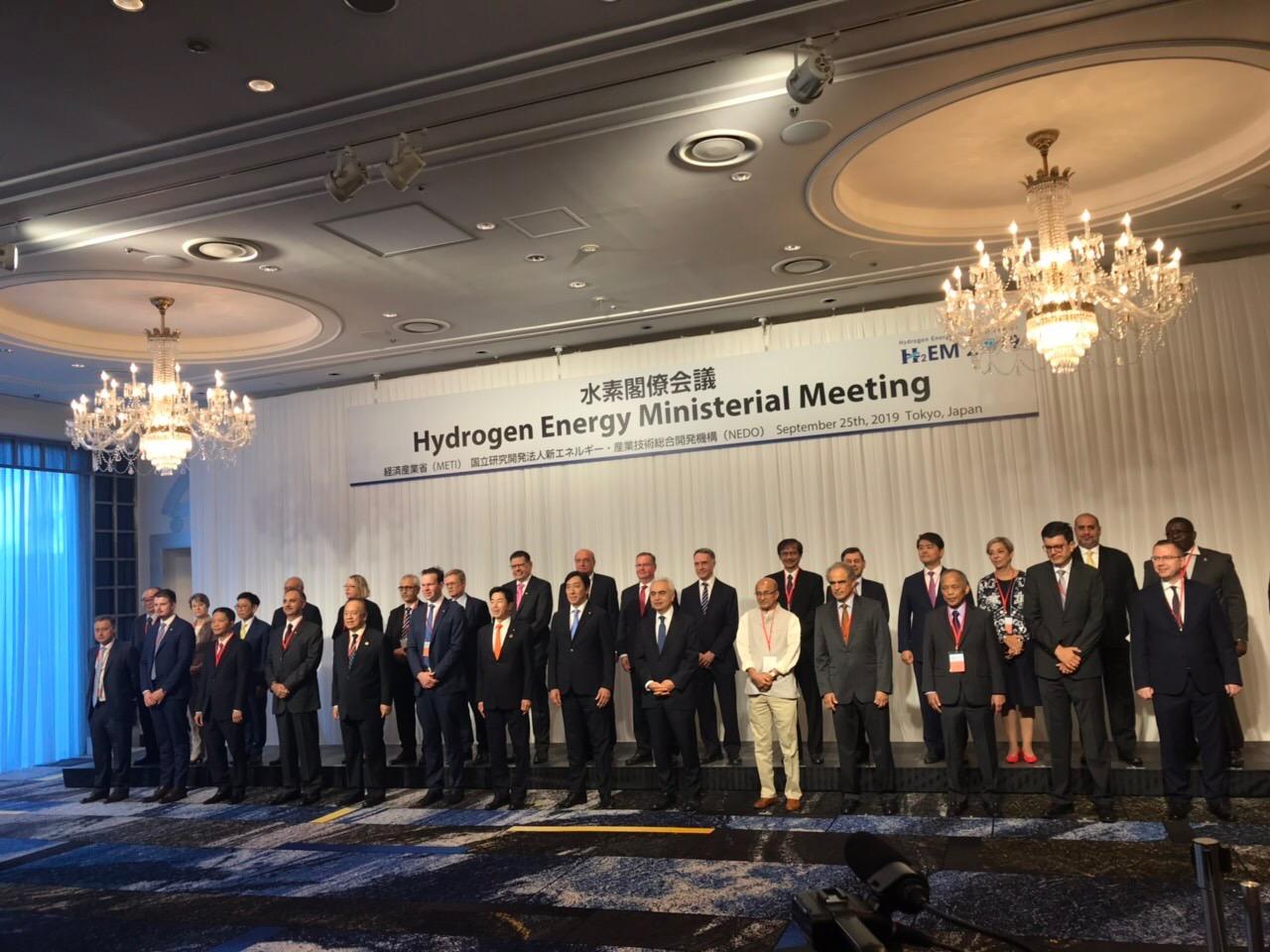 Hội nghị Bộ trưởng về năng lượng: mục tiêu giảm 80% lượng khí thải carbon dioxide vào năm 2050