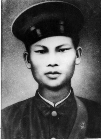 Thành lập Việt Nam Cứu quốc quân