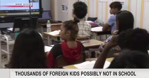 Gần 20.000 trẻ em nước ngoài ở Nhật Bản không đi học