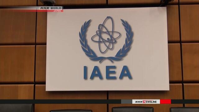 IAEA bầu Tổng Giám đốc mới