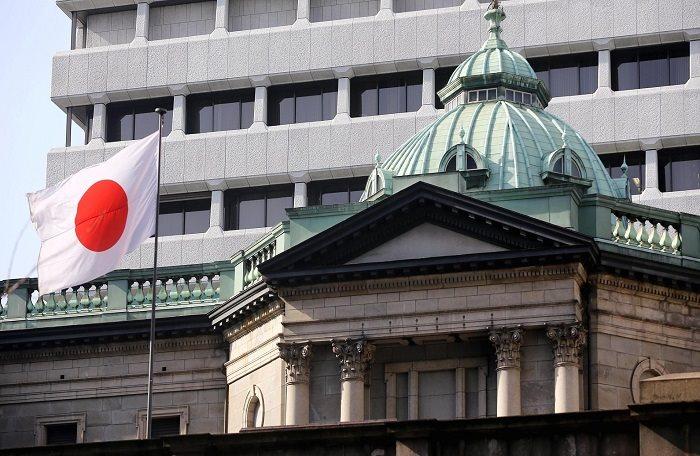 Ngân hàng Trung ương Nhật Bản cân nhắc nới lỏng chính sách tiền tệ