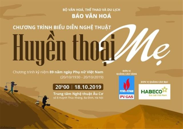 """""""Huyền thoại mẹ"""" - chương trình nghệ thuật đặc biệt kỷ niệm Ngày Phụ nữ Việt Nam"""