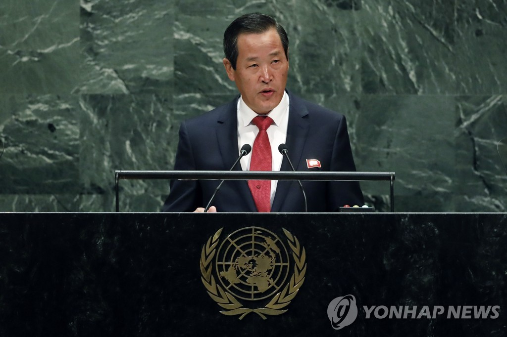 Triều Tiên kêu gọi Mỹ đưa ra đề xuất mới 🔊