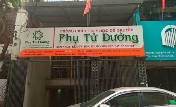 Hà Nội: Thu hồi giấy phép hoạt động một số cơ sở kinh doanh dược và khám chữa bệnh