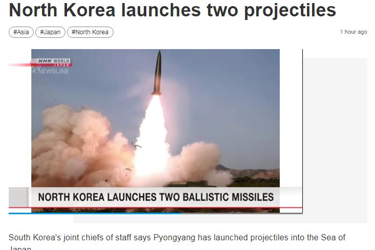 Triều Tiên phóng nhiều vật thể bay về phía biển Nhật Bản