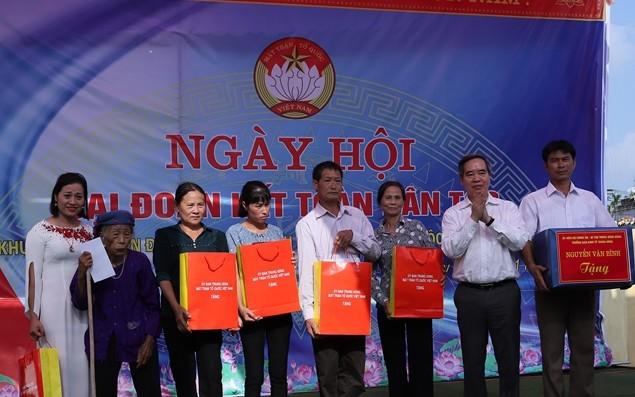 Ngày hội Đại đoàn kết toàn dân tộc thôn Đồng Minh, xã Vĩnh Phúc, huyện Vĩnh Lộc, tỉnh Thanh Hóa