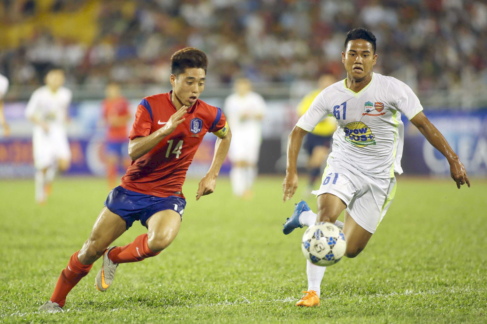 Vietnamese footballer to play in RoK tournament
