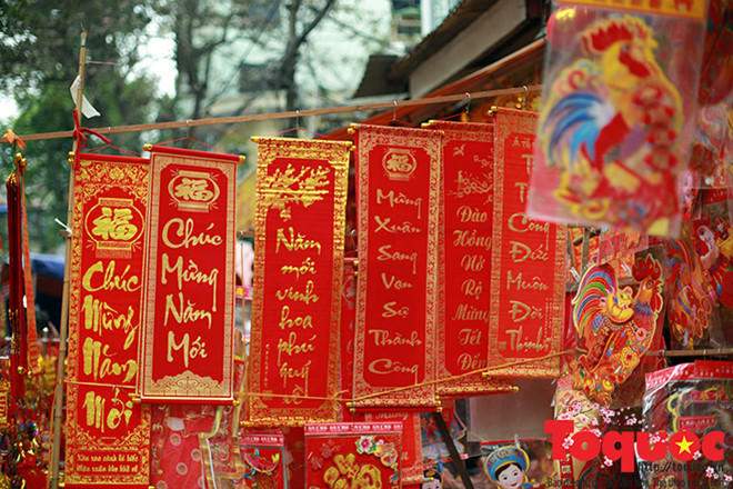 Hang Ma street splendid for year-end
