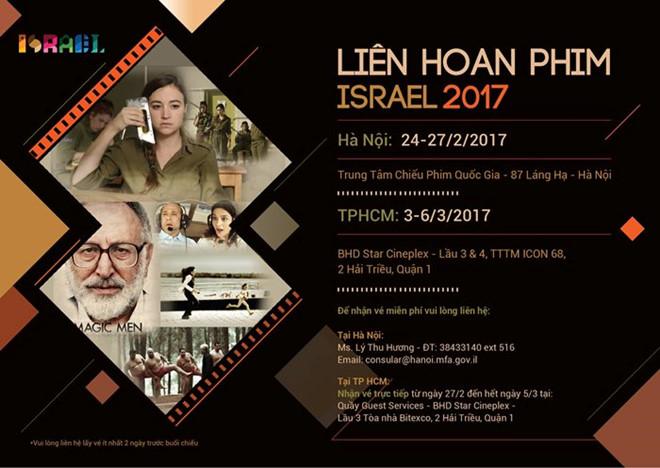 Israel Film Festival 2017 in Vietnam