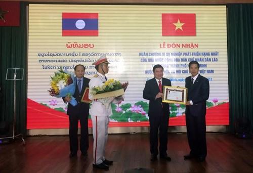 Ho Chi Minh city awarded Lao Order
