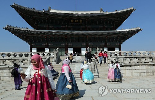 Republic of Korea looks to attract more Asian tourists