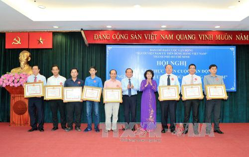 Southern hub speeds up campaign of using Vietnamese goods