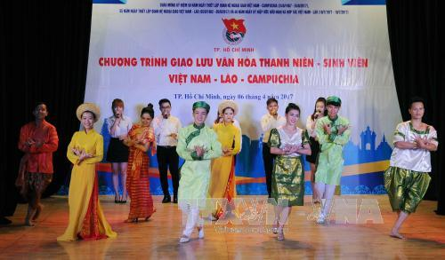 Vietnam - Laos - Cambodia student cultural exchange in Ho Chi Minh city