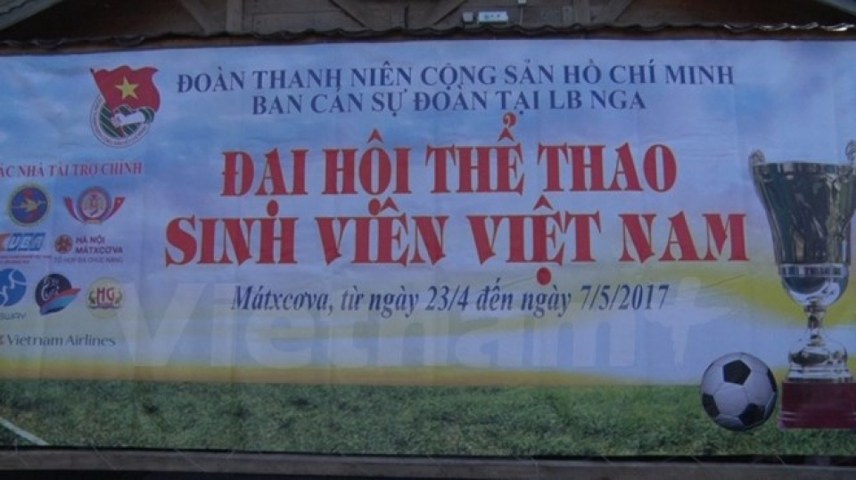 Vietnamese Student Sports Games open in Moscow