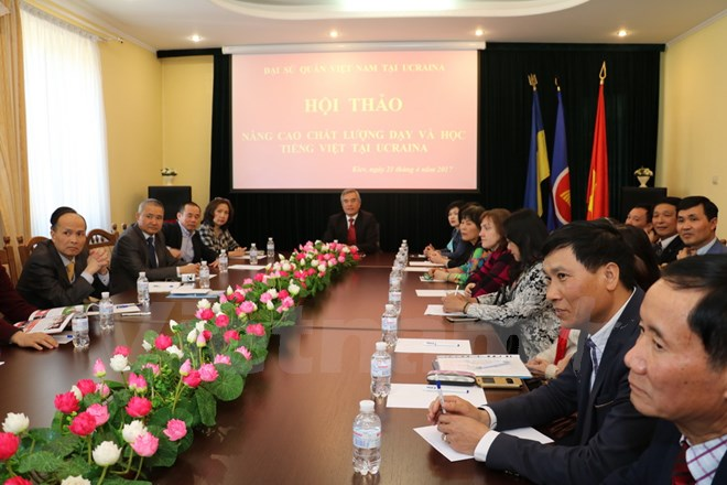 Improving quality and effectiveness of Vietnamese teaching and learning in Ukraine