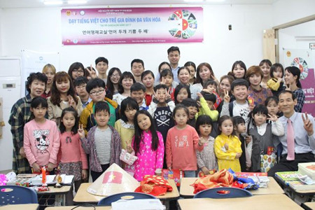 Vietnamese classes opened for children from multicultural families in RoK