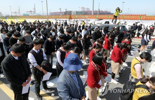RoK marks 3rd anniversary of Sewol ferry disaster