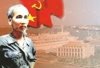 Art performance to mark 127th anniversary of President Ho Chi Minh's birth