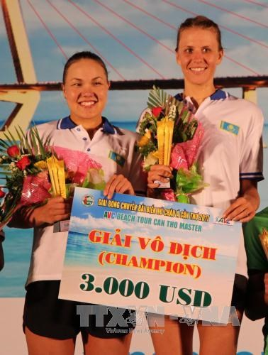 Kazakhstan named champions at women's beach volleyball tourney