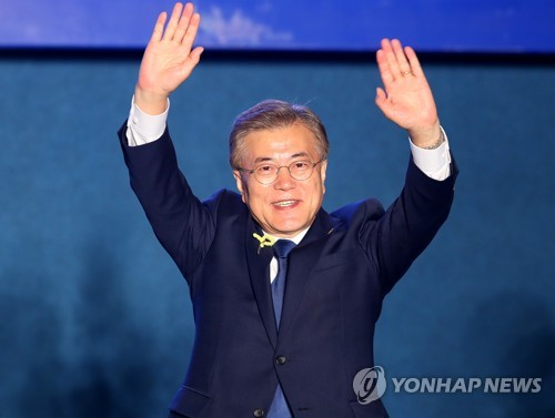 Moon Jae-in wins RoK's presidential election