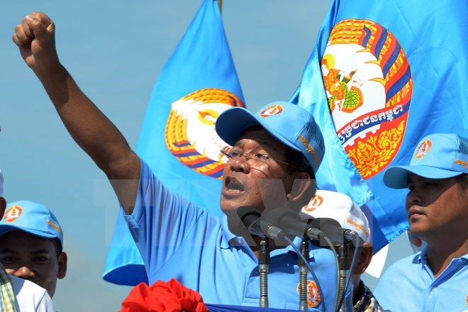 Cambodian People's Party marks founding anniversary