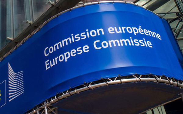 EU: Commission opens debate on moving towards a security and defence union