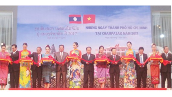 Ho Chi Minh city leaders pay working visit to Laos