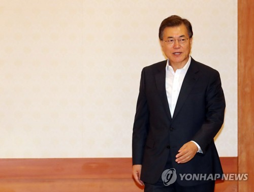 RoK President appoints two new ministers