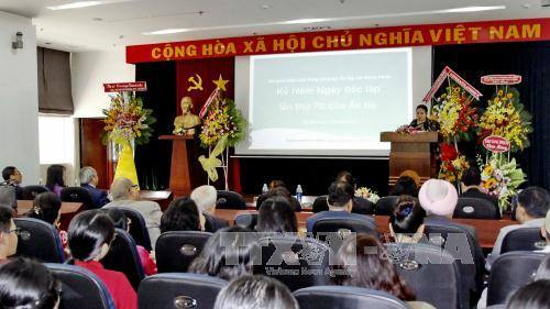 Indian Independence Day marked in Ho Chi Minh city