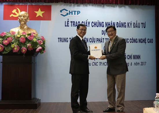 Ho Chi Minh city launches centre on hi-tech education development research