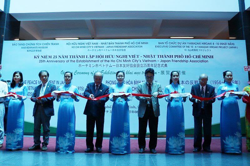 25th anniversary of Ho Chi Minh city's Vietnam-Japan Friendship Association marked