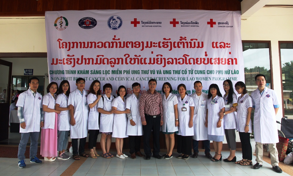 Vietnamese doctors offer free cancer screening for Lao women