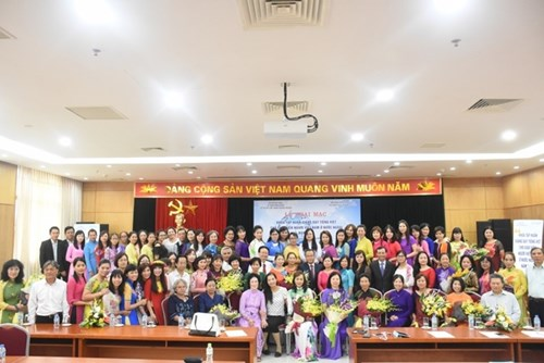 Training course on Vietnamese teaching in 2017 launched
