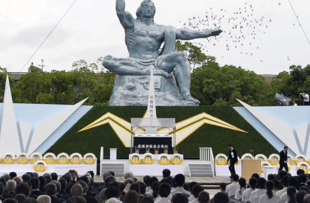 Japan marks 72nd anniversary of Nagasaki atomic bomb