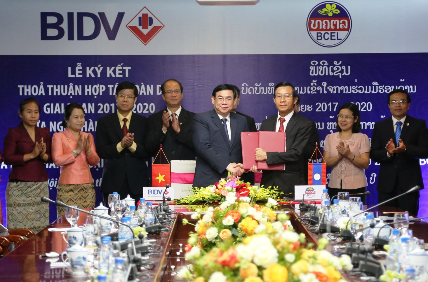 BIDV, Lao bank promote cooperative relations